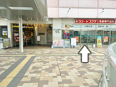 アイプラス 高槻グリーンプラザ店道順4