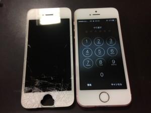 iphone5s gamen broken 190522