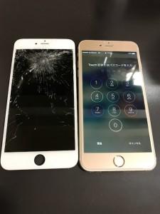 上部に物を落とした画面と修理後のiPhone6s