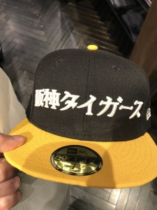 阪神タイガースのキャップ