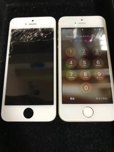 アイフォン6と上部が割れた画面