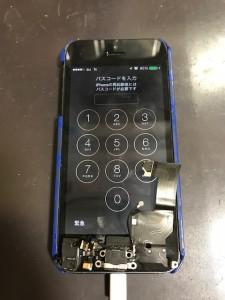 充電が出来ないドックコネクタと修理後のiPhoneSE