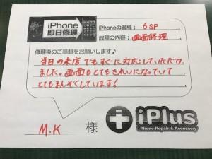 IMG_2129