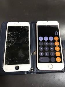画面が割れたアイフォン7