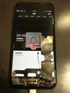イヤホンから音が出なくなったiPhone7