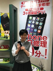 iPhone7とお客様