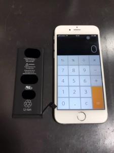 iPhone6と交換したバッテリー