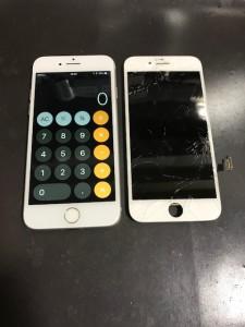 iPhone7とバキバキに割れた画面