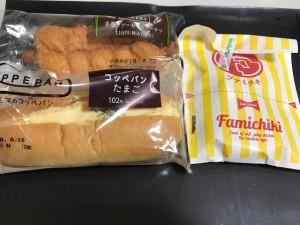 菓子パンとファミチキ