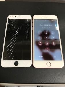 画面が割れたiPhone6Plus