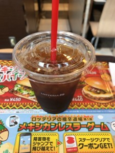 ロッテリアのアイスコーヒー