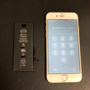 中古で購入したiPhone6のバッテリー交換