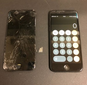 左下部分のガラスは生越剥がれてる画面と修理したiPhone7