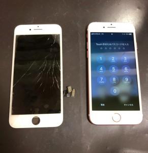 右側が割れている画面と修理したiPhone7