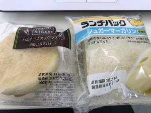 ファミリーマートのパン