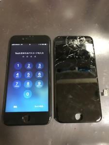 画面上部がバキバキに割れたiPhone7