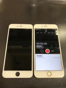 iPhone6Plusと交換したパネル