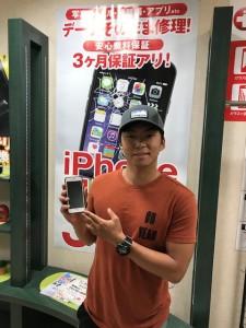 Iphone7の画面修理にご来店頂いたお客様