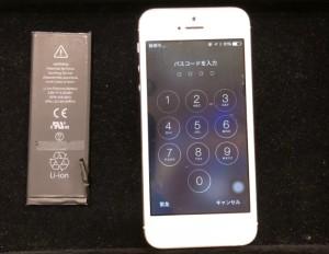 交換したバッテリーと修理後のiPhone5
