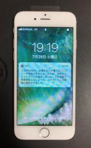バッテリーが劣化して電源が一度落ちたiPhone6