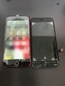 画面下部がバキバキに割れたiPhone8