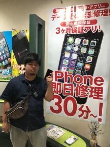 iPhone6のバッテリー交換でお越しのお客様