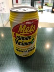 KIRIN METS