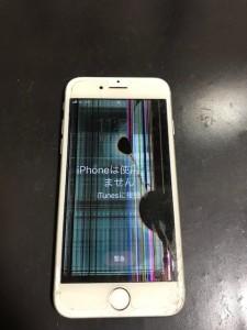 【iPhoneは使用できません】と表示されたiPhone7