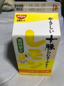 十勝のむヨーグルト レモン味