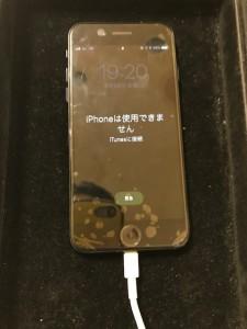 【iPhoneは使用できません】のiPhone7