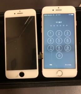 割れに沿って液晶漏れしている画面と修理後のiPhone7