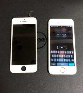 iphone5s 液晶破損 200506