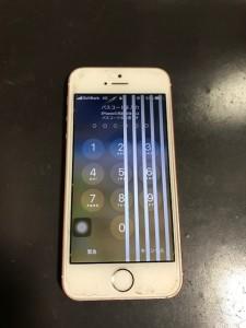 液晶不良のiPhoneSE