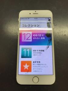 液漏れしたiPhone6s