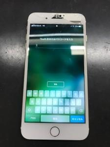パネルが剥がれたiPhone7Plus