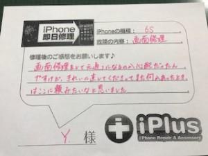 IMG_1746