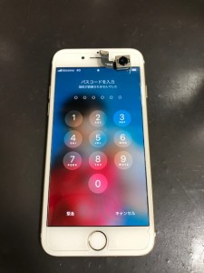 iPhone7 カメラ修理