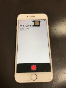 iPhone7イヤースピーカー修理