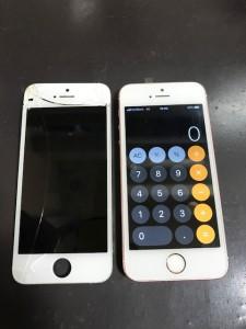 PhoneSE 液晶画面修理