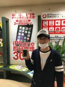 iPhone5sバッテリー交換のお客様