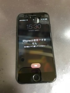 【iPhoneは使用できません】の画面のiPhone7