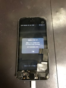 iPhone5s ドックコネクタ修理