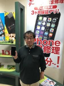 iPhone6Plusバッテリー交換のお客様