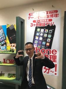 iPhone6 液晶画面修理にご来店のお客様