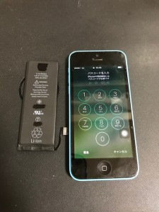 iPhone5c バッテリー交換