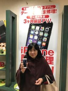 iPhone6s 液晶画面修理でご来店のお客様