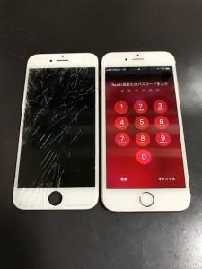 iphone6  screen broken 190703