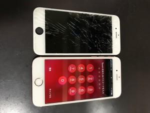 iphone6  screen broken 200515