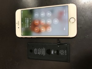 iphone battery repair 200502