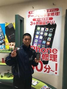 iPhone7 バッテリー交換のお客様